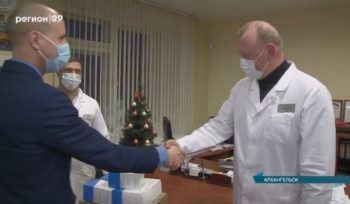 Белозорие помогает Архангельским врачам