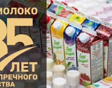 Фон_Открытость_